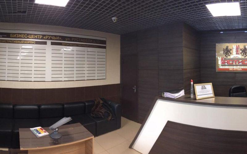 Информационный стенд для бизнес «Ручьи»